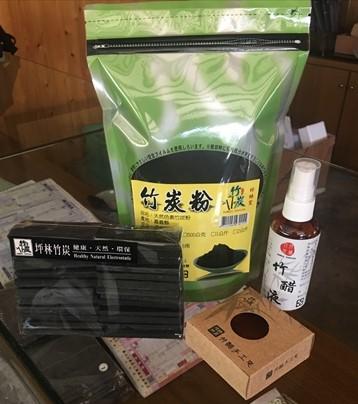 台湾竹炭,片倉佳史,片倉真理
