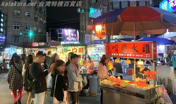 士林夜市,台湾防疫,大南路,ディープ台湾,台北グルメ,台北散歩,ナイトマーケット,台湾の街角,台湾特捜