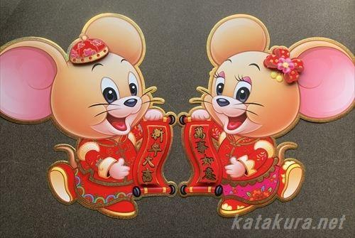 台湾新年,旧正月,ネズミ年,鼠年,トムとジェリー,台湾土産,taiwan,片倉佳史