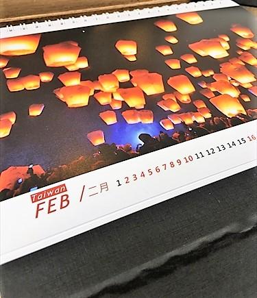 台湾の祝日,日台両用,カレンダー2019,オリジナルカレンダー,台湾の街角から,台湾体験のススメ,もっと台湾トークライブ,台湾を学ぶ会,ランタン祭り,北竿島,芹壁村,片倉佳史,彰化県,寿山,廟口夜市,新埔,かたくら