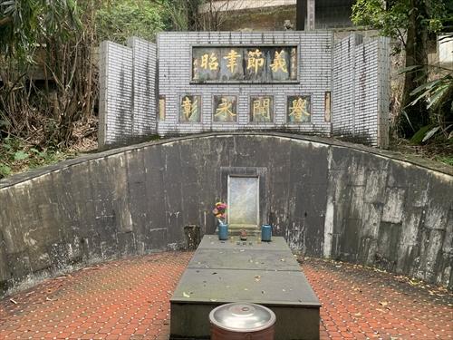 杜月笙,上海皇帝,中国国民党,汐止,汐止区,秀峰國小