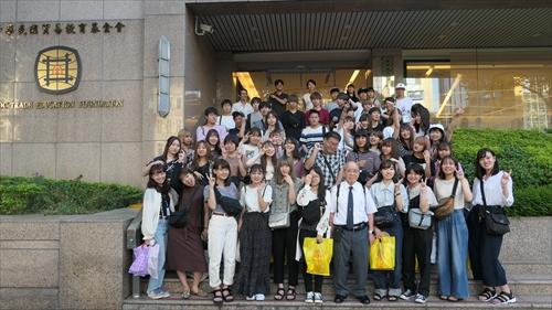 武蔵野大学,台湾ツアー,片倉佳史,客員教授,張文芳,友愛会,台湾体験