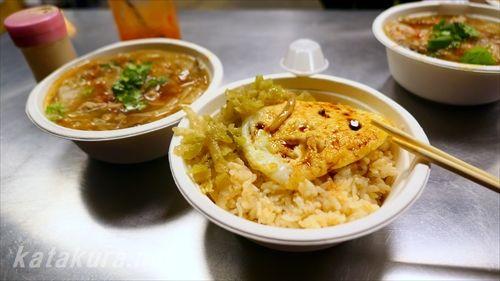 台湾美食,台南グルメ,蒜頭飯,府城小吃,台南屋台料理,台湾グルメ,黄昏市場,和緯市場