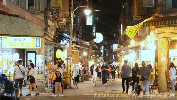 士林夜市,コロナショック,大東路,もっと知りたい台湾,台湾旅行,台湾コロナ,ナイトマーケット,台湾の旅,台湾特捜百貨店