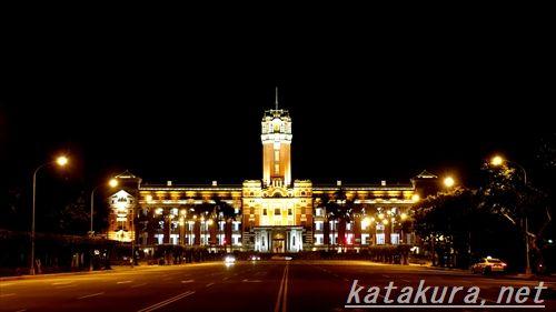 総統府,台湾総督府,台湾建築,歴史建築,建築遺産,片倉佳史,よみかる,もっと知りたい台湾