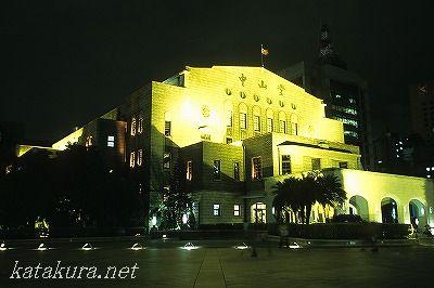 中山堂,台北公会堂,片倉佳史,城市散歩,台北