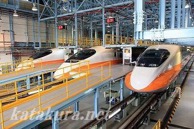 台湾高鉄,高鉄,高鐵