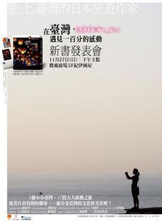 片倉真理,夏日出版