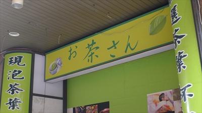 台湾探見,片倉佳史,片倉真理,ウェッジ,新刊