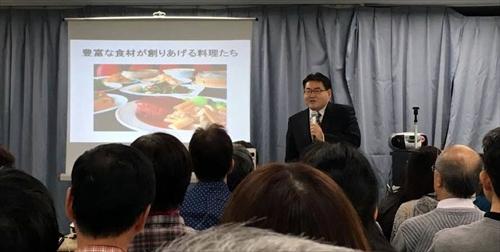 片倉佳史.講演,よみうり,カルチャーセンター,講座