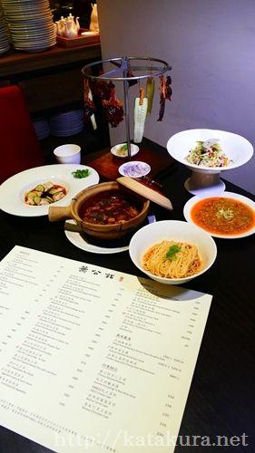 葉文龍,上海料理,四川料理,葉公館,安和路,台北美食