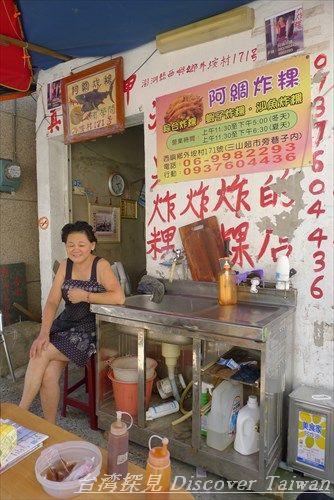 阿綢炸粿,回家炸粿,炸粿,澎湖美食,澎湖グルメ,台湾小吃