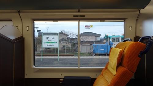 象潟駅,kisakata,羽越本線,いなほ,inaho