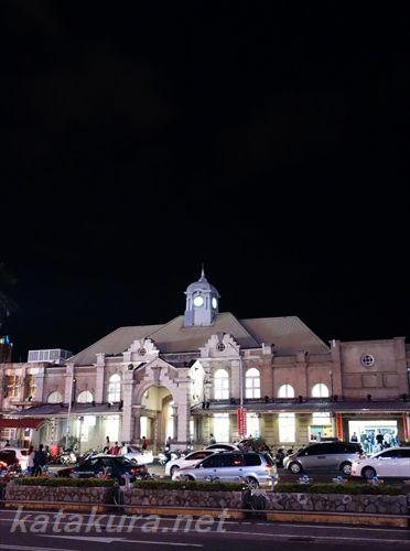 新竹駅,松ヶ崎萬長,遣欧使節団,ベルリン工科大学