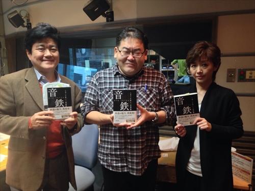 音鉄,TBS,堀尾正明,長峰由紀,片倉佳史,ワニブックス