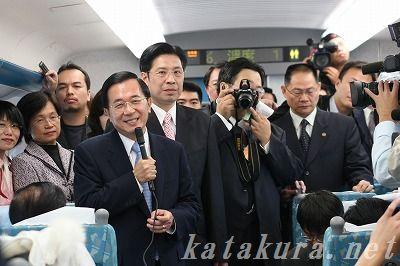 陳水扁,台湾高鉄,10周年,2007年1月5日