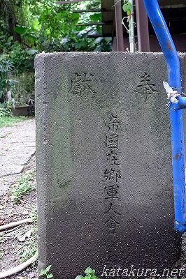 台湾護国神社,神社遺跡