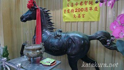宜蘭神社,神馬,台湾,神社