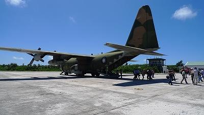 プラタス諸島,C-130