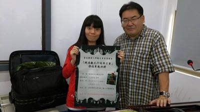 片倉佳史,嘉南藥理大學,講演,観光学科