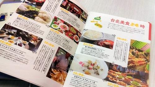 片倉,台北,美食