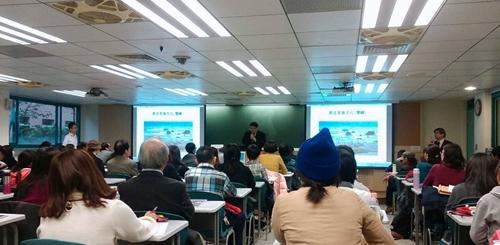 片倉佳史,台湾大学