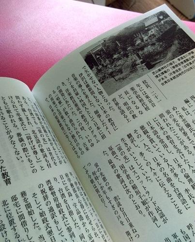 蛍の光,仰げば尊し,伊沢修二,台湾,歌詞,日本精神