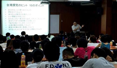 片倉佳史,片倉,台湾,台南,講演,成功大学