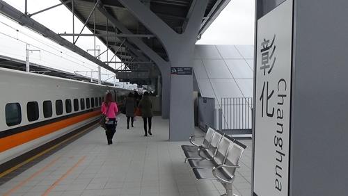 高鉄彰化,台湾高鉄