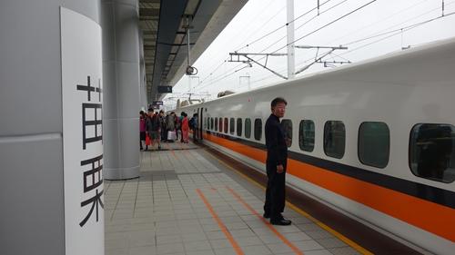 高鉄苗栗駅