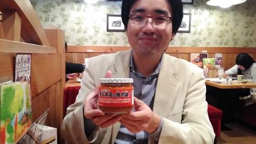 魯肉飯,加藤秀彦,日台若手交流会,名古屋
