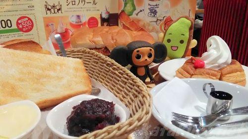 コメダ珈琲店,味噌カツサンド,小倉トースト,チェブラーシカ,タイワンダー,台湾達