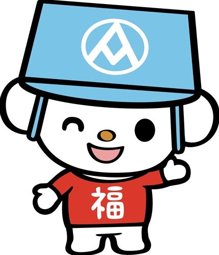 片倉佳史,講演