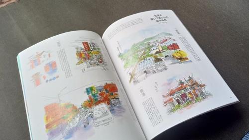 おおのきよみ,台湾旅ノート,JTB,oonokiyomi,片倉佳史