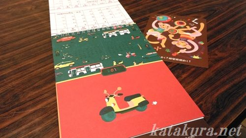 岩筆模,赤峰街,台北,版画
