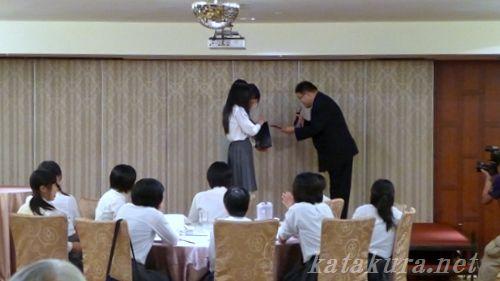狛江高校,片倉佳史,修学旅行,台北