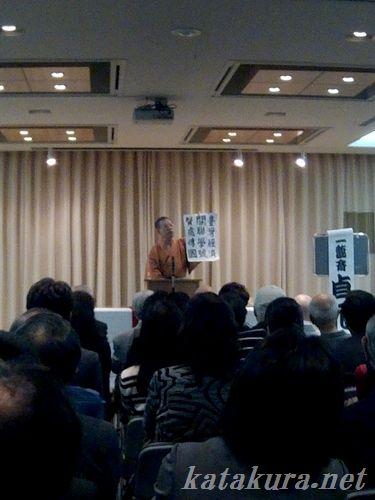 台湾寄席,2014,鄭成功,一龍斎貞花,講談