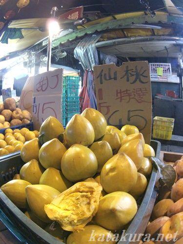 仙桃,エッグフルーツ,クダモノタマゴ,カニステル,直興市場