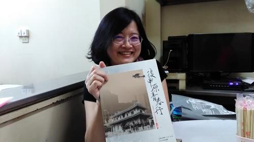 張乃彰,成功大学