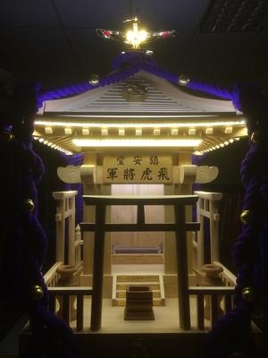 飛虎将軍廟,杉浦茂峰,台南,御神輿