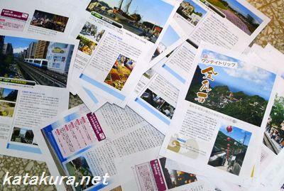 悠遊台湾,2013,台北生活情報