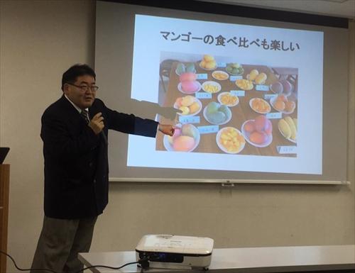 アップルマンゴー,片倉佳史,台湾