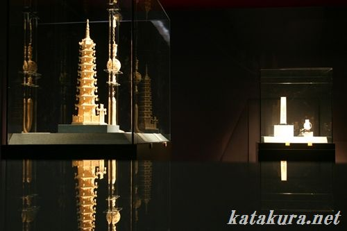 故宮博物院,片倉佳史,台北,台湾