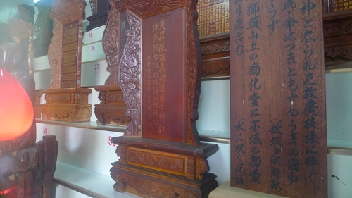 廣枝音右衛門,獅頭山,劉維添,勧化堂