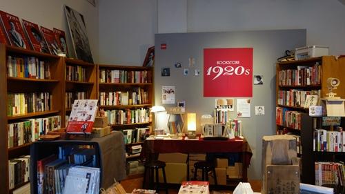 1920,迪化街,書店