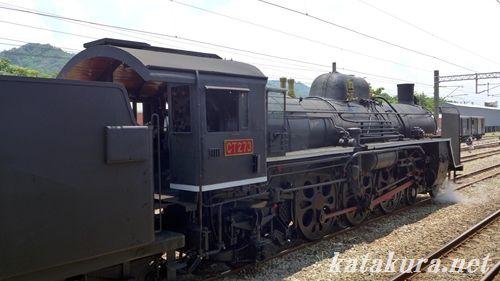 CT273,C57,台湾,台鐵,二水,蒸気機関車