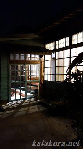 陽明山,日本家屋,草山,招待所,日本統治時代