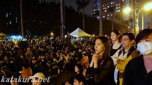 デモ,台北