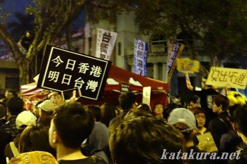デモ,台北,香港,民主,抗議,330