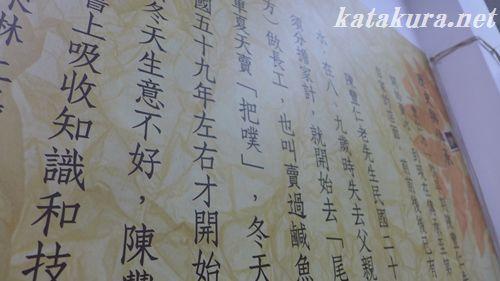 豊仁冰,陳豊仁,創始店,双十路,台中,かき氷,台湾,台中名物